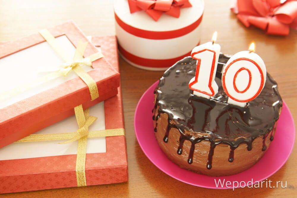 день народження хлопчика 10 років торт