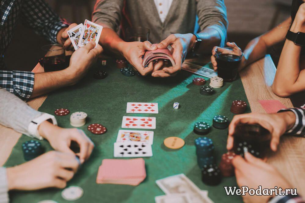 друзі грають в покер