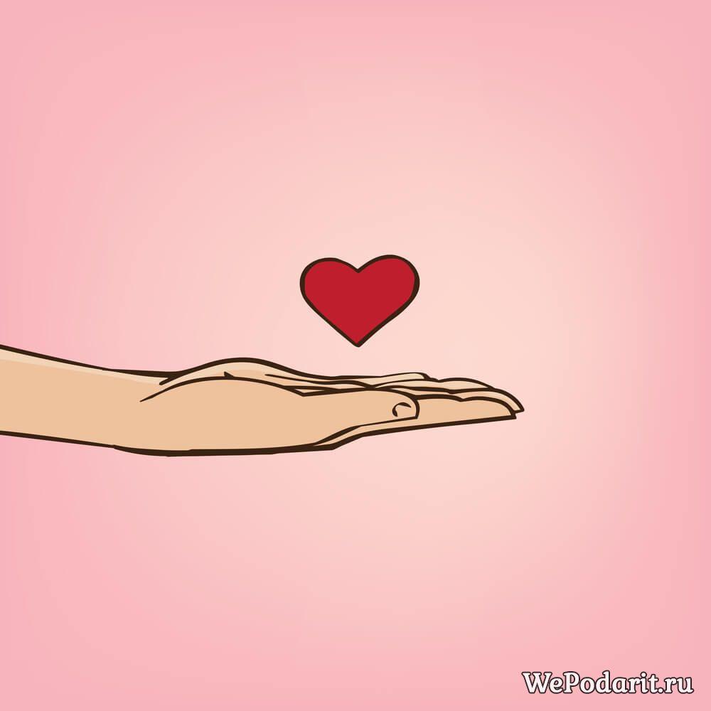 любовне визнання